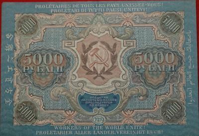 Uncirculated 1919 Russia 5000 Rubles Note P-105