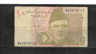 PAKISTAN #45e 2010 10 RUPEES VG CIRCULATED BANKNOTE PAPER MONEY CURRENCY NOTE