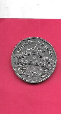 Thailand Thai Y219 2007  Xf-Super Fine-Nice Large Circulated 5 Baht Coin