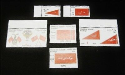 nystamps British Kuwait Stamp # 1610-1615 Mint OG NH $38