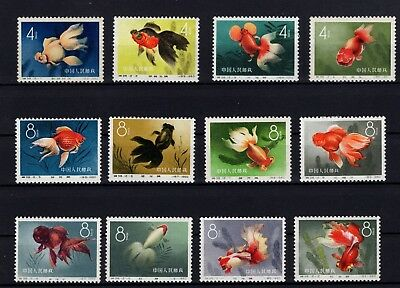 P102302/ China Prc – Fish – Y&t # 1292 / 1303 Neufs (*) / Unused Complete 720 €