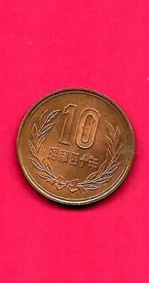 Japan Japanese Y97.2 2003 Xf-Super Fine-Nice Old Bronze 10 Yen Coin