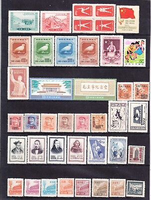 Chine 41 timbres neuf sans gomme