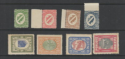 North Ingermanland 8 stamps MNH