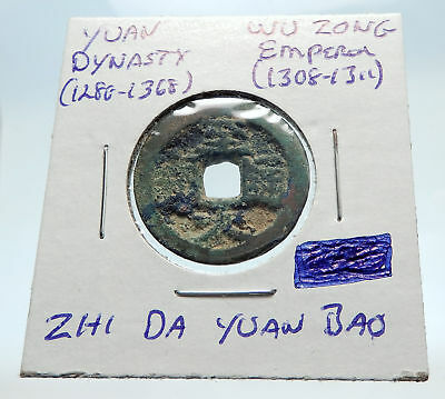 1308AD CHINESE Yuan Dynasty Genuine Antique WU ZONG Cash Coin of CHINA i75012