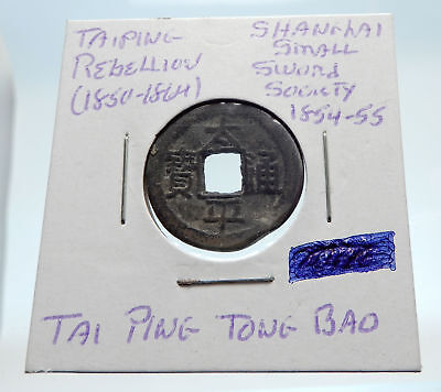 1854AD CHINESE Shanghai Small Swords Society TAIPING Rebellion Cash Coin i75015