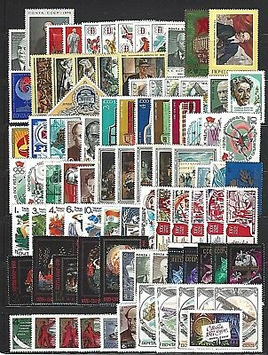 RUSSIA, USSR Sc#4405/B61,  1976 Year Set of 117 Stamps and 10 S/S  Mint NH w/OG