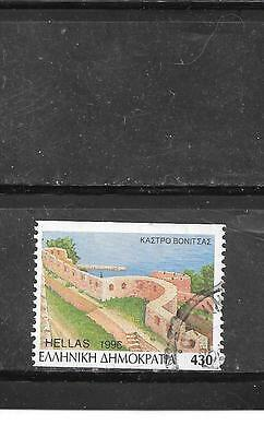 Greece Greek Sc#1850 Large 430 Drachmai Definitive High Value Single Stamp