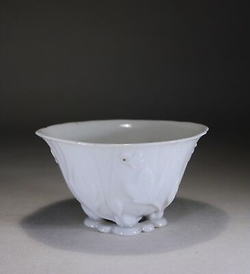 Antique Chinese Blanc de Chine Libation Cup 19th Century With Certificate No:2