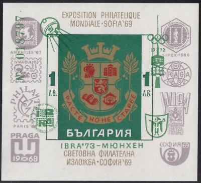 Bulgaria #1782n MNH unlisted green Philatelic Exhibition overprint 1973 cv $150