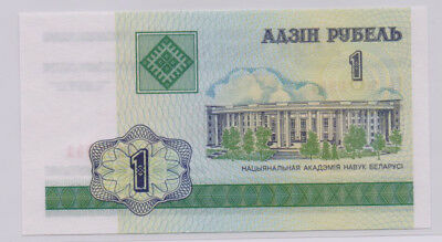 [$] Belarus, 2000, One Ruble, Gem UNC