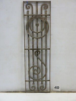 Antique Egyptian Architectural Wrought Iron Panel Grate (E-40)