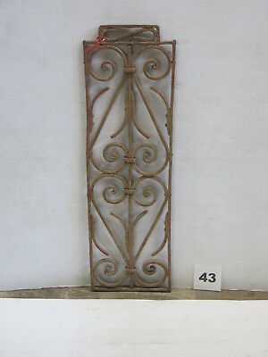 Antique Egyptian Architectural Wrought Iron Panel Grate (E-43)