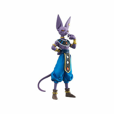 Bandai Dragon ball Super Movie Broly HG High Grade Real 02 Figure Beerus Birusu