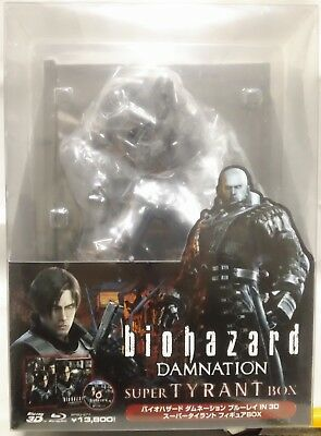 Resident Evil Damnation : Super Tyrant diorama statue figure  Sony 2012