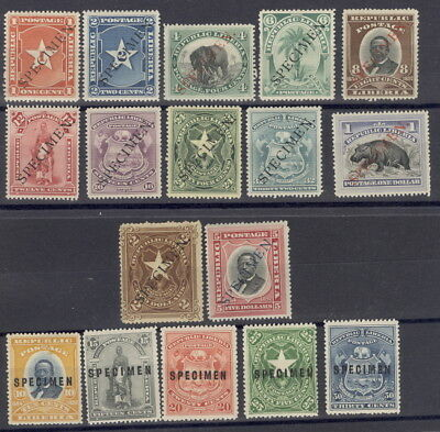 Liberia 1892-6, complete set of 17, SPECIMEN overprints $$$ #33-49 Waterlow