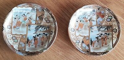 Kutani 19th century saucers x 2 Hand painted