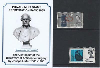GB 1965 LISTER SURGERY PRIVATE PRESENTATION PACK SG 667p 668p MISSED GPO RARE
