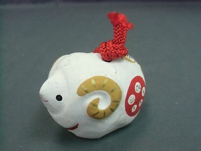 Japanese Zodiac Sheep Clay Bell Dorei Vtg Hand Made Ceramic Pottery DR63