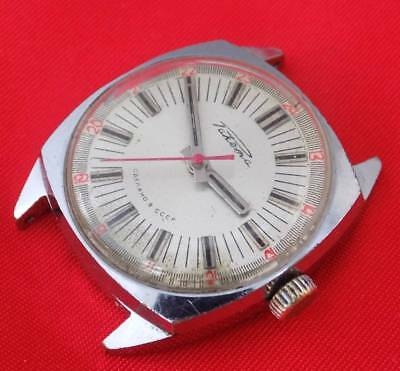 Raketa wrist watch old vintage Soviet era mechanical wristwatch Serviced Working