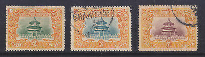 CHINA 1909, SCOTT 131-132Variety Unlisted RE-ENTRY EXTRA INK Error, #133-USE SET