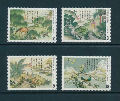 Republic of China Scott #2396-99 Very Fine (Mint Hinged) SCV:$22.15 (for MNH)