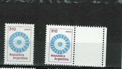 (1979-82). GJ.1866 + CD. Single + variety w/ label/gutter. MNH.Excellent cond.