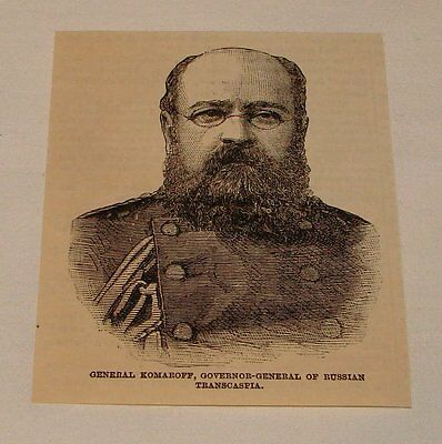 1887 small magazine engraving ~ GENERAL KOMAROFF