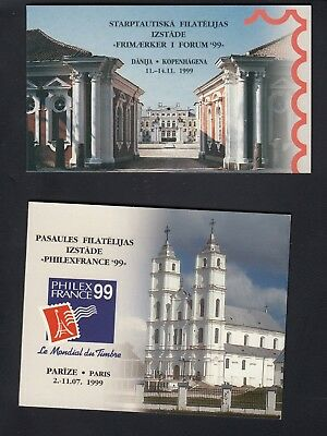 LATVIA 1999 STAMP EXHIBITION pair of booklets