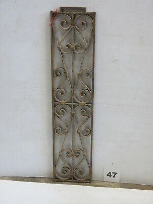 Antique Egyptian Architectural Wrought Iron Panel Grate (E-47)