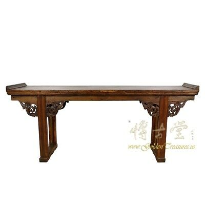 19 Century Antique Chinese Open Carved Altar Table/Sofa Table