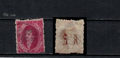 (1866) GJ.26d. Variety: Very thin paper Used. Very good condition.