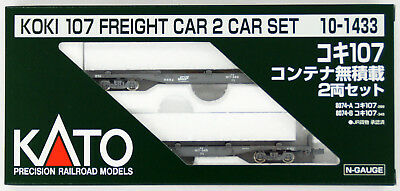 Kato 10-1433 Freight Car KOKI 107 without Container 2 Cars Set (N scale)