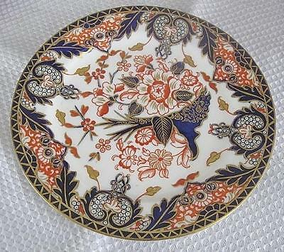 Antique ROYAL CROWN DERBY Kings Pattern c. 1887 Salad Plate Imari Colours