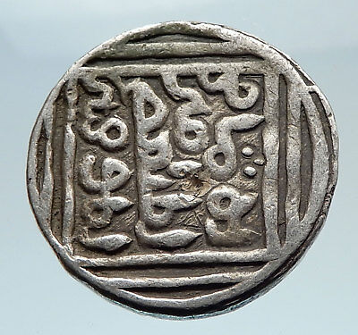 1320-1324 INDIA Princely States BENGAL SULTANATE Old Silver Tanka Coin i75312