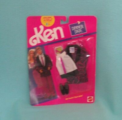 1990 Mattel Ken Dinner Date Fashion #4944 - Never Removed from Package!