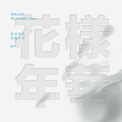 [BTS] IN THE MOOD FOR LOVE PT.1 3rd Mini Album WHITE Version CD+Book+Card SEALED
