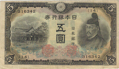 1943 5 Yen Bank Of Japan Japanese Currency Banknote Note Money Bill Cash Wwii