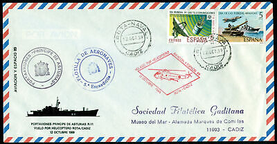 H558 Spain Cover 1989. Flight By Helicopter. Cadiz.