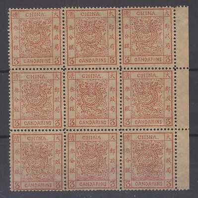 US 1908, SCOTT 315, used single Unlisted Vertical Guide-Line, 2013 CAT.$45000.00