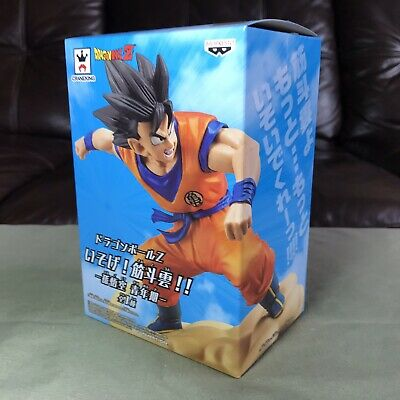 "BANPRESTO - Dragon Ball Z Adolescent Goku On Flying Nimbus 6"" Figure New"