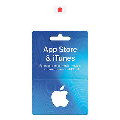 Japan iTunes Card $1000 yen For JAPAN ACCOUNTS ONLY (Email Delivery)!!!!!!!!!!!