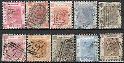 Lot Hong Kong WMK CC, used, MIXED CONDITION, combine shipping 39