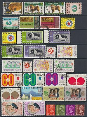 Hong Kong 1970 - 1974 fine used / MH collection, 60 stamps