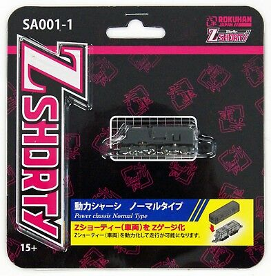 Rokuhan SA001-1 Z Shorty Powered Chassis Normal Type (1/220 Z Scale)