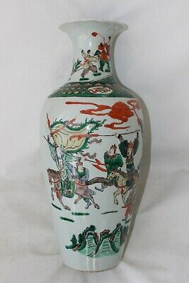 antique 19th c century chinese porcelain famille verte vase pottery warriors