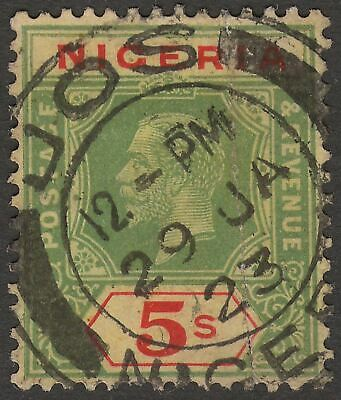 Nigeria 1921 KGV 5sh Green + Red on Yellow w Pale Yellow Back Used SG10e w tears