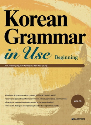 Korean Grammar in Use Beginning to Early Intermediate Text Book + Free TR