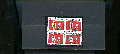 CANADA 1970 XMAS CENTER BLOCK OF 4 SCOTT 525i VF MINT NH  BW318