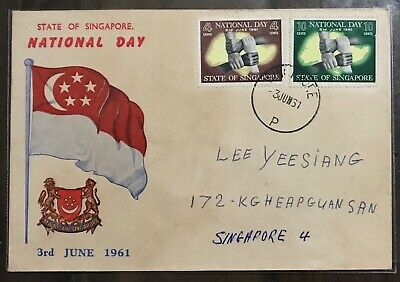 Singapore cover - 1961 National Day Private FDC with stamp set (slight toning)
